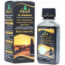 Масло черного тмина Эфиопское 125 мл